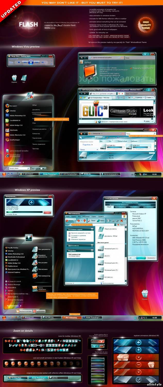 WinReducerOS Introduction 93313885