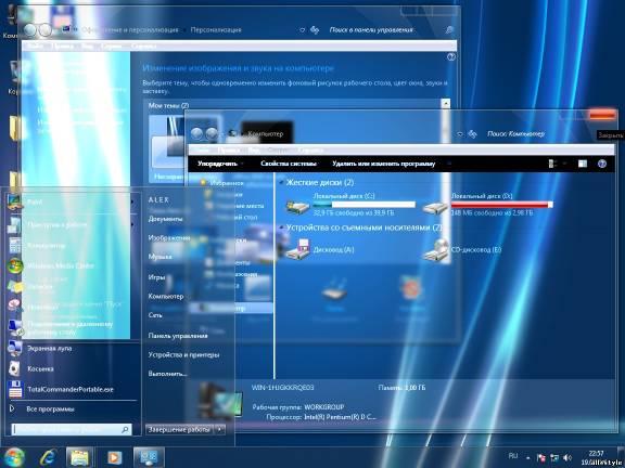 Как сделать рамки окон прозрачными в виндовс 7