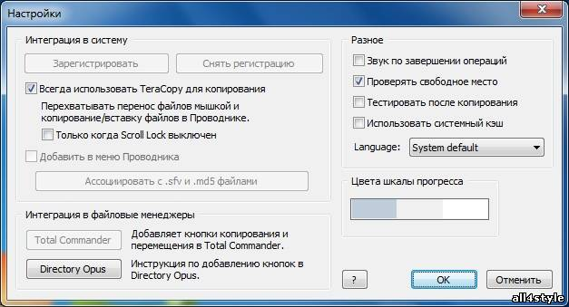 пакеты иконок для iconpackager: